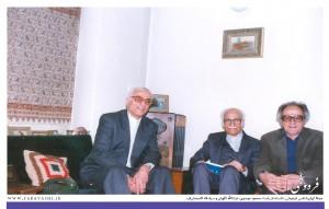 Negahban and kambakhsh